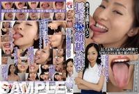 鼻フェラ淫語ドーパミン 長舌ネバネバ顔舐め狂い / すみれ [GRAV-041]